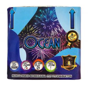 Ocean πυροτεχνήματα 25 βολές