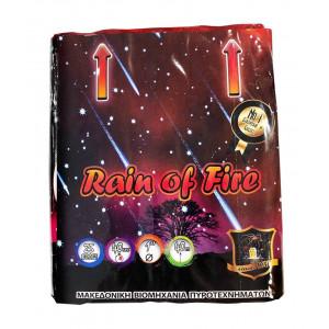 Πακέτο με πυροτεχνήματα Rain of fire 25 βολές