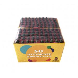 Ιπτάμενες σφυρίχτρες χρώματος  2x50 βολές σετ 2 τεμ