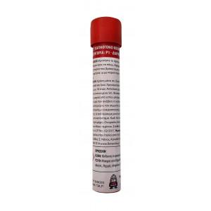 Καπνογόνο χειρός κόκκινου χρώματος 1 τεμ