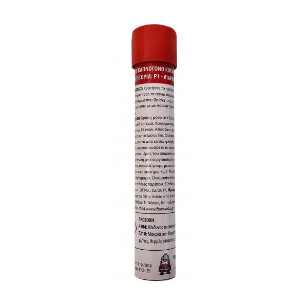 Καπνογόνο χειρός κόκκινου χρώματος Enigma Ltd