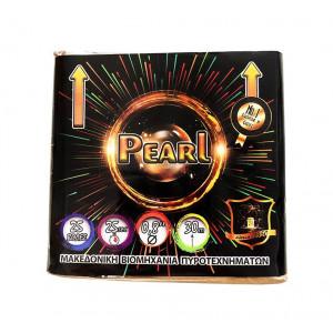 Πακέτο με πυροτεχνήματα 25 βολές Pearl