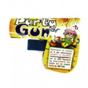 Πιστόλι Thunderboy για παιδικά πάρτι με πολύχρωμες κορδέλες